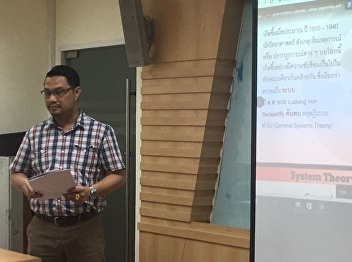 Dr.Somak Klaysung Gave a Lecture in the Advanced CommunicationTheory Course