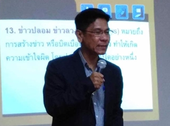 Master of Communication Arts Program Innovation in Public and Private Communication (NU.) Was honored by Associate Professor Surasit Wittayaraththam Chairman of Bachelor of Communication Arts Program 2nd lecture