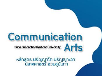 ประกาศรับสมัครนักศึกษา รุ่นที่ 3 ประจำภาคเรียนที่ 2/2562